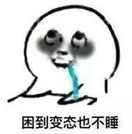 """上海美莱""""伊肤泉""""微针美塑-效果看得见!"""