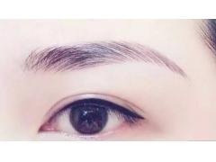 激光洗眉的八大优势
