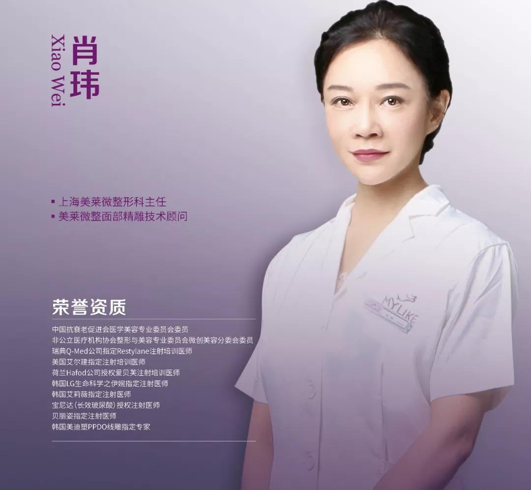 上海美莱乔雅登_让我们一起见证你的美!
