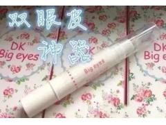 """上海美莱双眼皮_开学季为你""""开阔眼界"""""""