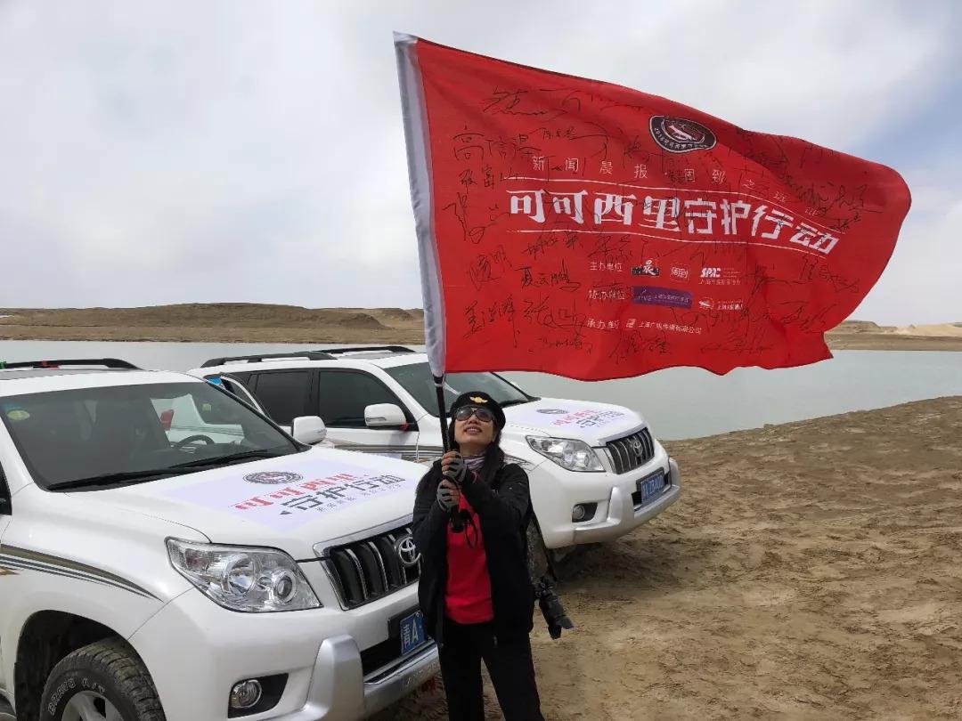 上海美莱可可西里远征探美队继续前行探寻大美!