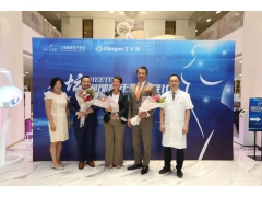 """上海美莱被授予""""2018年度5P标准化手术流程示范中心"""""""