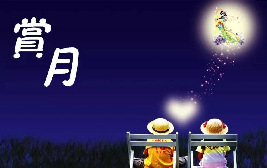 """9月22日-24日上海美莱邀您来参加""""中秋の瑶池姐妹趴"""""""