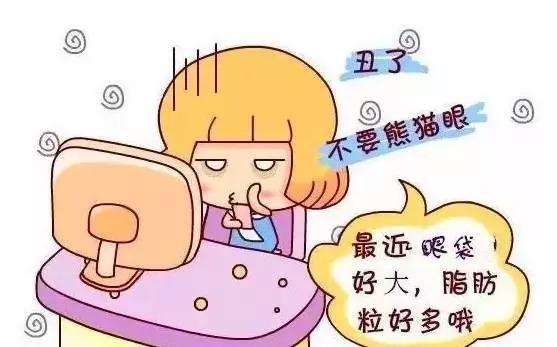 上海美莱医院科普 90后的你,也会有祛眼袋的一天吗?