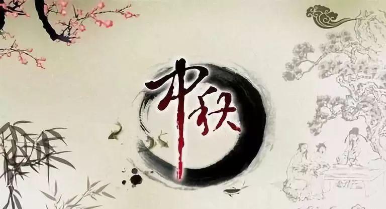 """上海美莱「金秋风尚塑美节」中秋国庆双""""BUFF"""""""