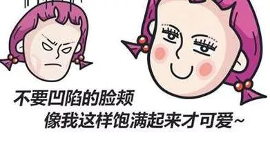 【美莱大讲堂】第三期:袁玉坤教授详解自体脂肪移植