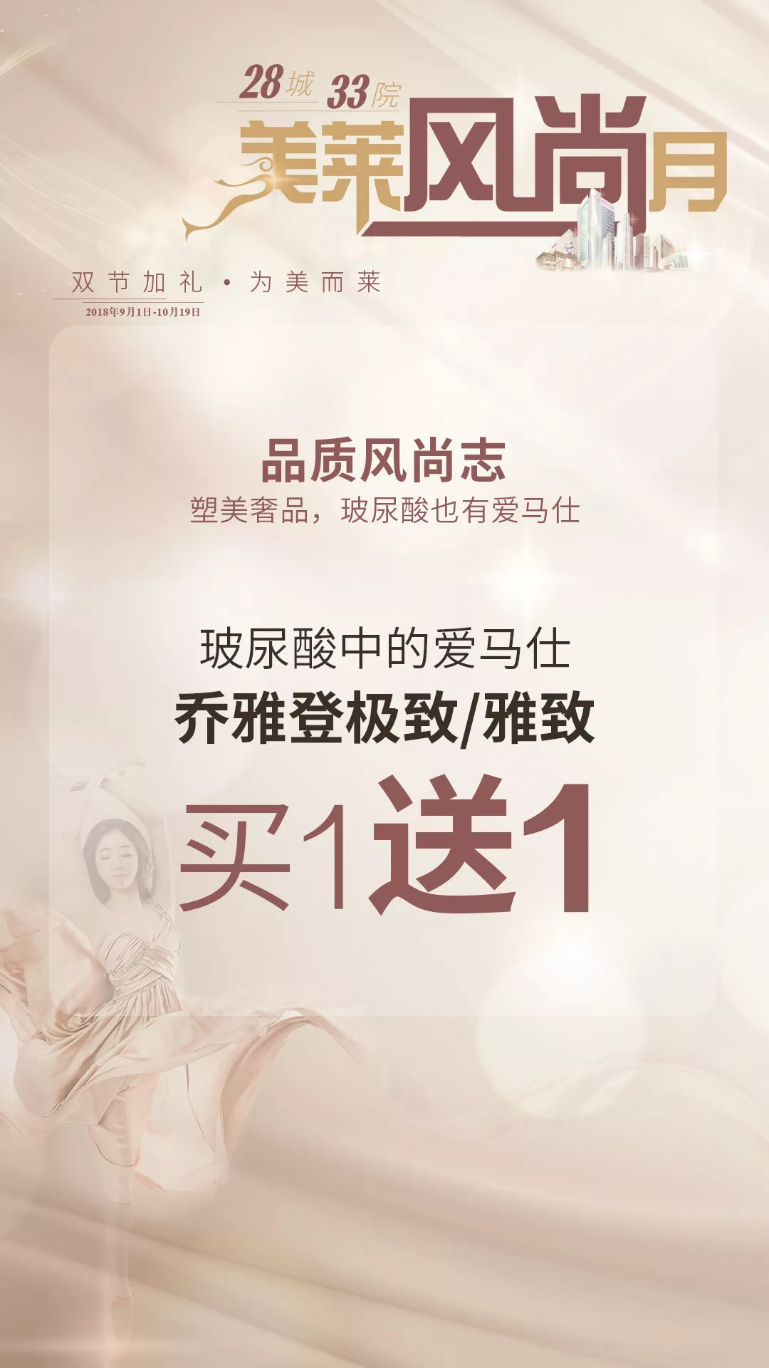 上海美莱|一支玻尿酸能带来怎样的惊人改变?