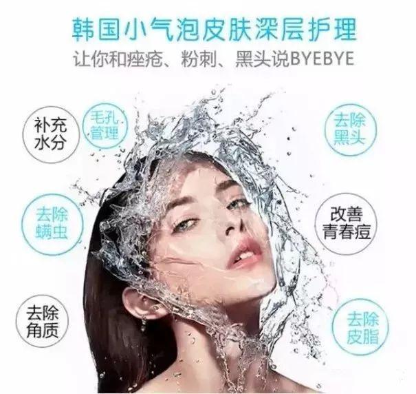 上海美莱皮肤深层清洁,给你的皮肤彻底洗个澡!