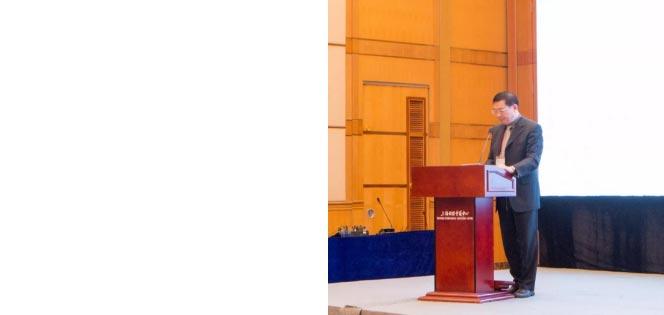 第十五届中国医师协会美容与整形医师大会