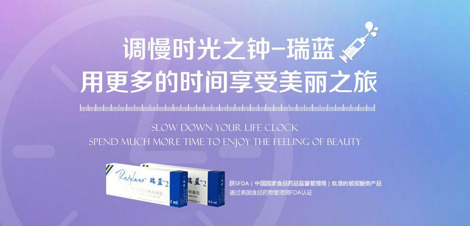 上海美莱瑞兰玻尿酸是进口的吗