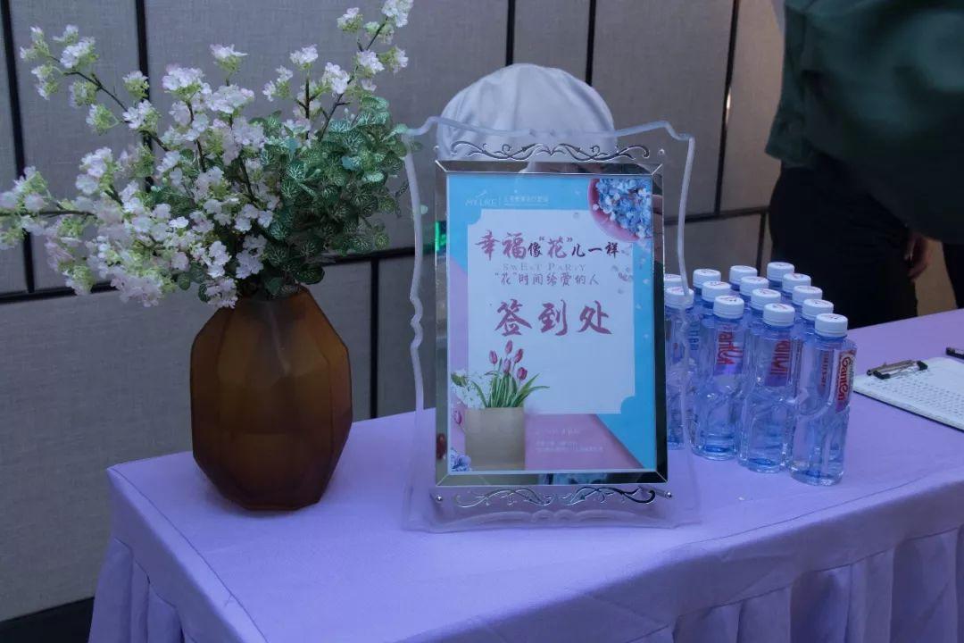 上海美莱活动报道|sweet party圆满结束