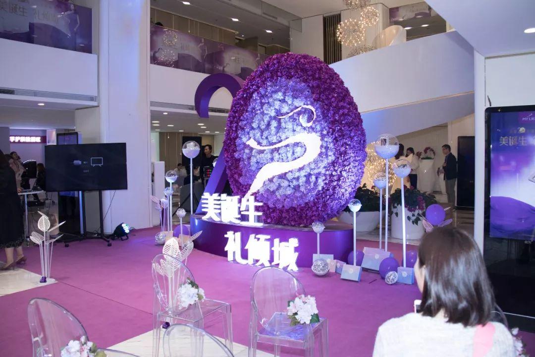 上海美莱20th周年庆时尚盛典启幕仪式圆满成功