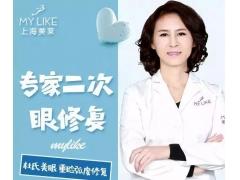 上海双眼皮修复专家哪个做得好