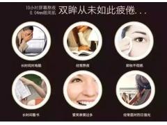 祛眼袋有哪些方法美莱快速去眼袋