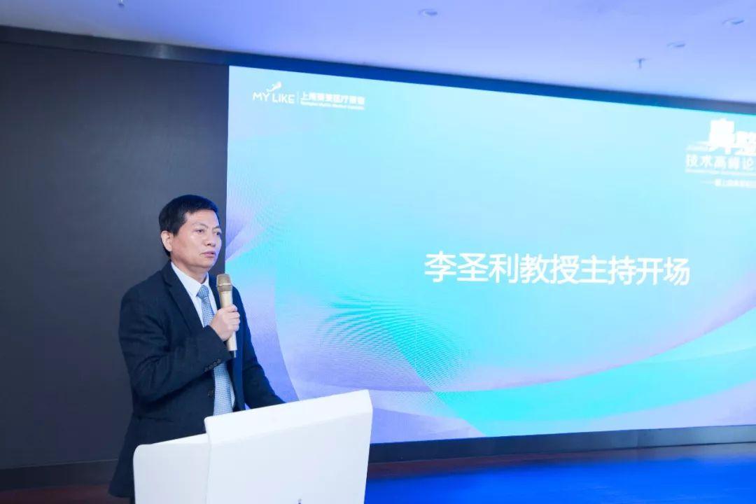 上海美莱2018年初届鼻整形修复技术高峰论坛成功举办