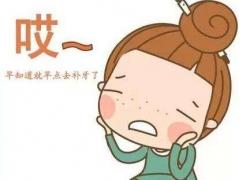 上海补牙一般多少钱一颗