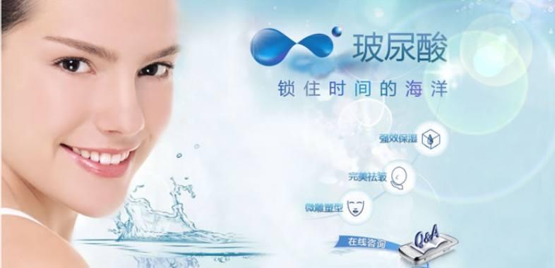上海玻尿酸美莱好不好