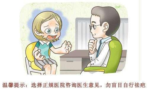 上海疤痕医院美莱祛疤效果好不好