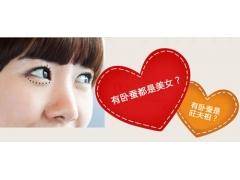 上海美莱卧蚕整形的手术方法