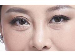 做个祛眼袋手术需要多久才能恢复