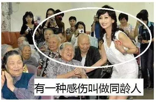 美莱医院线雕上海做的好不好