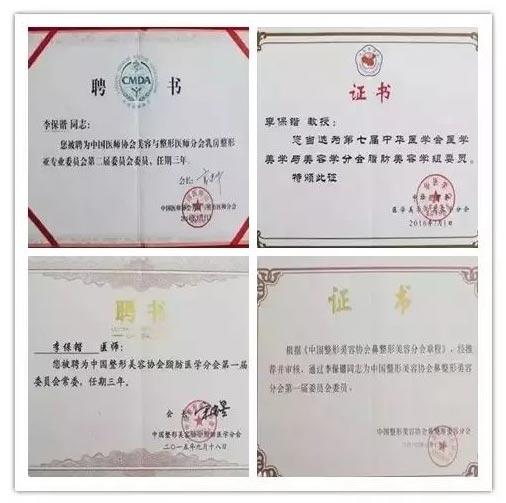 美莱李保锴获得荣誉