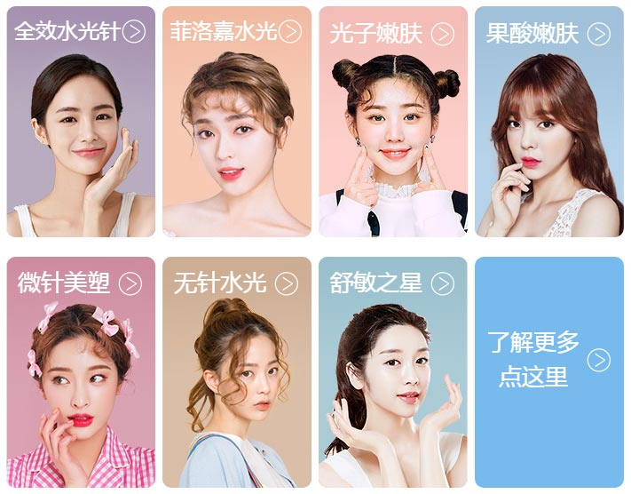 """上海美莱周年庆""""美肤全攻略""""还您娇嫩肌肤"""