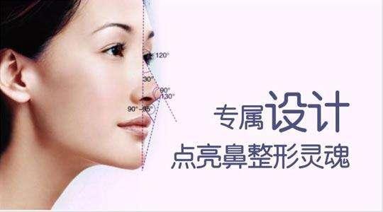 鼻综合失败多久能修复