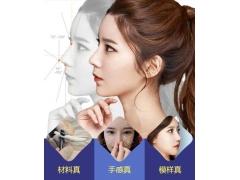 上海哪家医院可以做鼻子