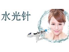上海打水光针后需要注意什么