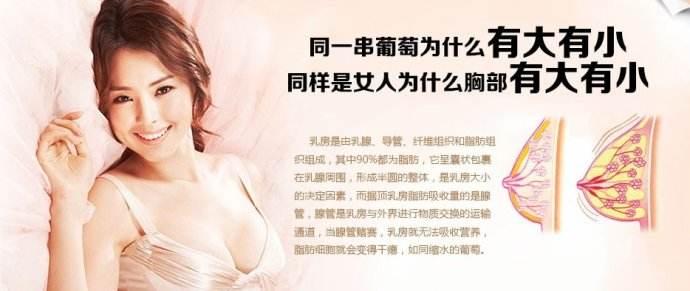上海做隆胸后需要注意哪些问题