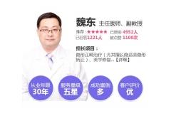 上海定期洗牙能预防蛀牙吗