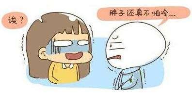 上海美莱袁玉坤