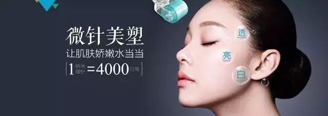 上海美莱伊肤泉扫除你的问题肌