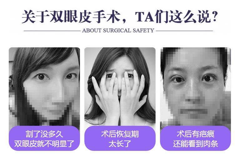 上海美莱医院割双眼皮怎么样