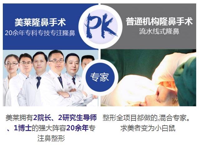 上海隆鼻整形医院哪里好