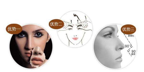 美莱注射隆鼻常用的材料是什么