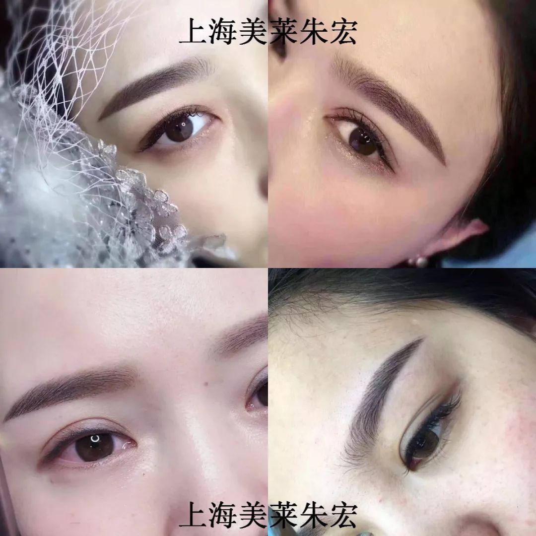 上海美莱半永久化妆案例