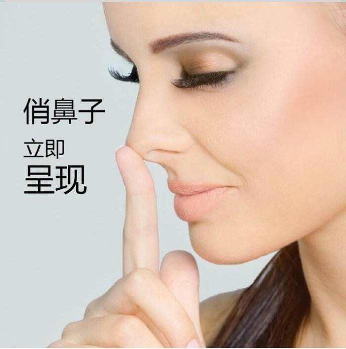 鼻子线雕后的后遗症有吗