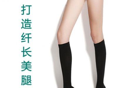 上海注射瘦腿的效果好吗