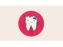 【美莱资讯】每天刷牙的牙齿真的就干净了吗