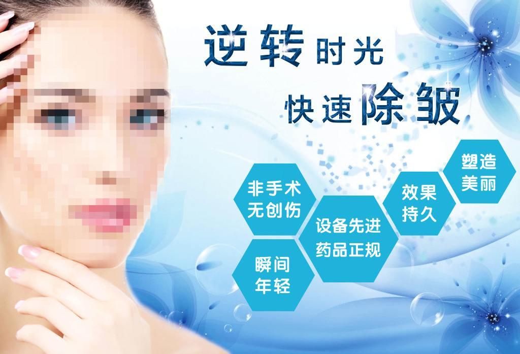 上海注射除皱的价格高吗