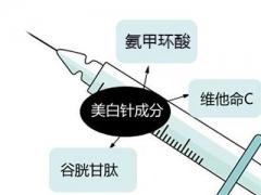 在上海美莱医院打美白针大概多少钱