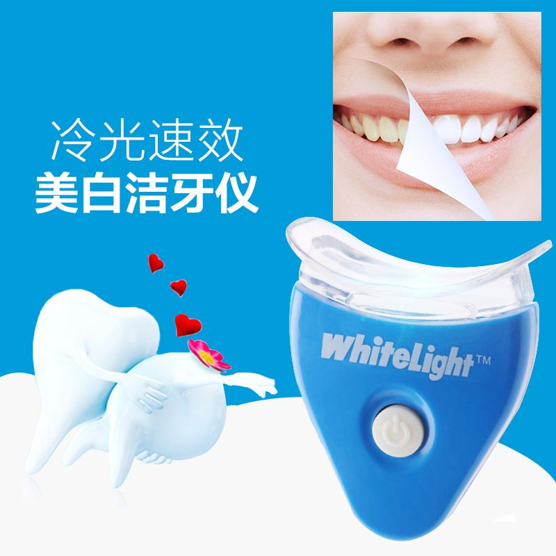 美莱口腔医院做激光美白牙齿需要多少钱