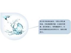 上海的全身美白针价格一般得需要多少钱