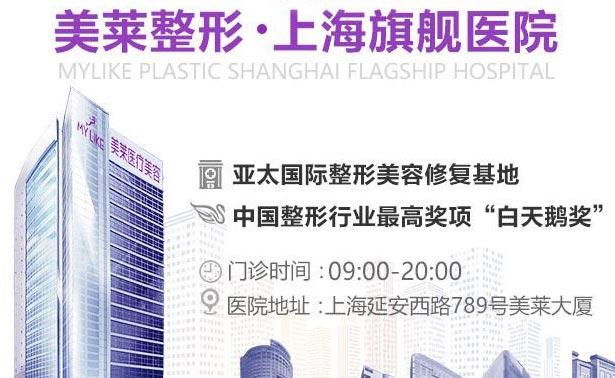 上海美莱口腔为您揭晓:为什么说做瓷贴面不好