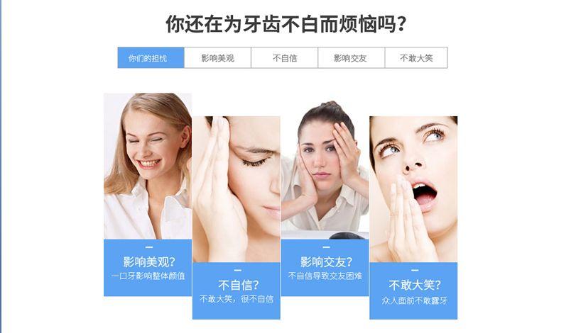 上海做牙齿美白前注意事项都有哪些