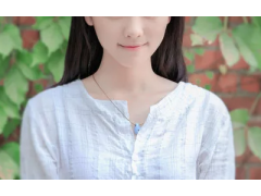 上海美莱激光嫩肤美白一般需要多少钱