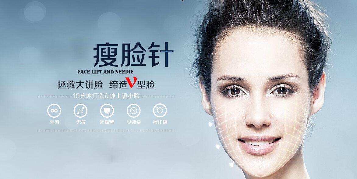 上海医院打完瘦脸针,面部僵硬怎么办