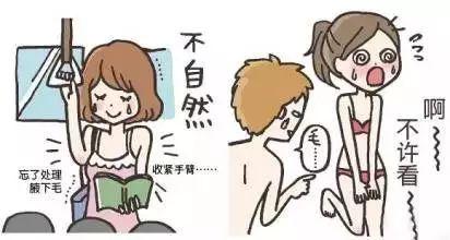上海做激光脱毛需要多少钱